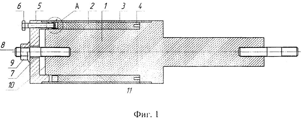 Оправка для закрепления тонкостенных цилиндрических заготовок