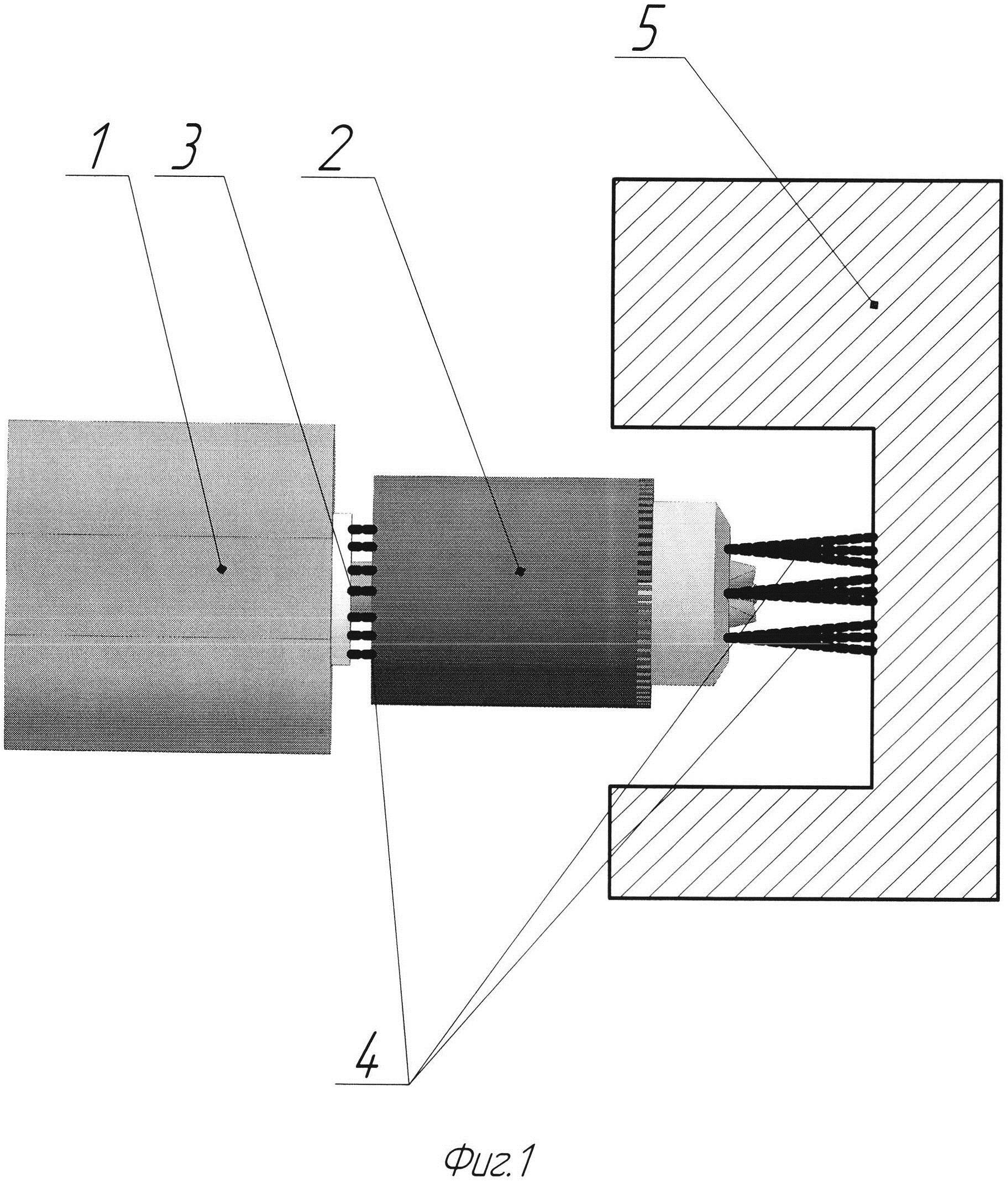 Патрон дрели, шуруповерта или станка с подсветкой цели