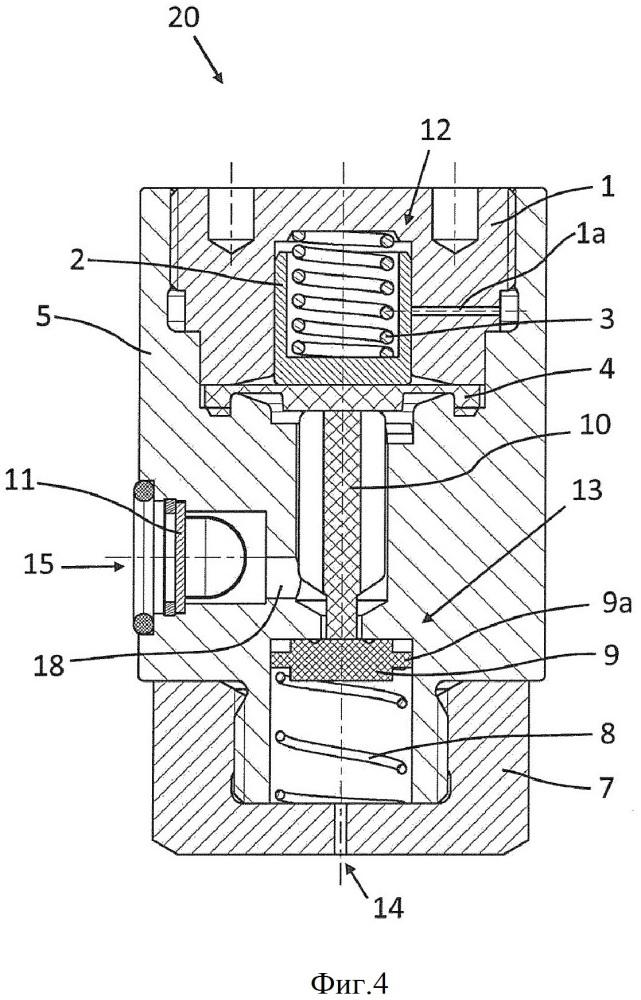 Пневматически управляемый водоспускной клапан