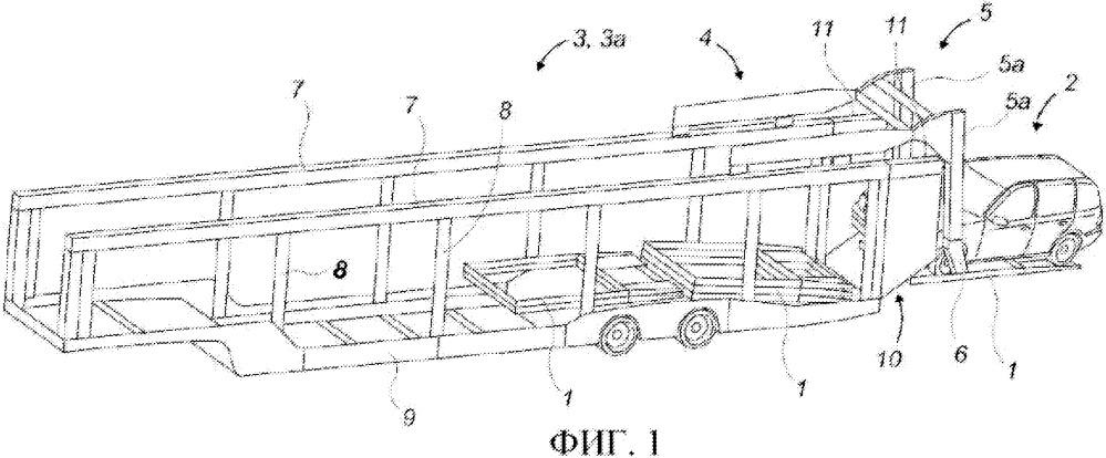 Транспортное средство с удлиненной продольной конструкцией для погрузочно-разгрузочного устройства с приводом от двигателя