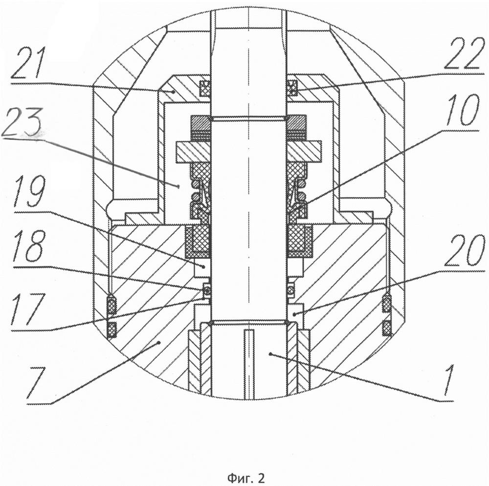 Устройство для гидравлической защиты погружного электродвигателя