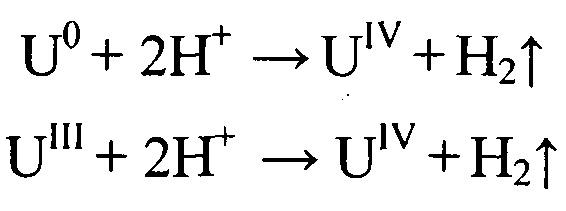 Способ определения кислородного коэффициента в диоксиде урана и устройство для его осуществления