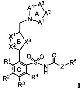 Способы, соединения и композиции для лечения связанных с ангиотензином заболеваний