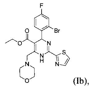 Процессы приготовления производных дигидропиримидина и их промежуточных соединений