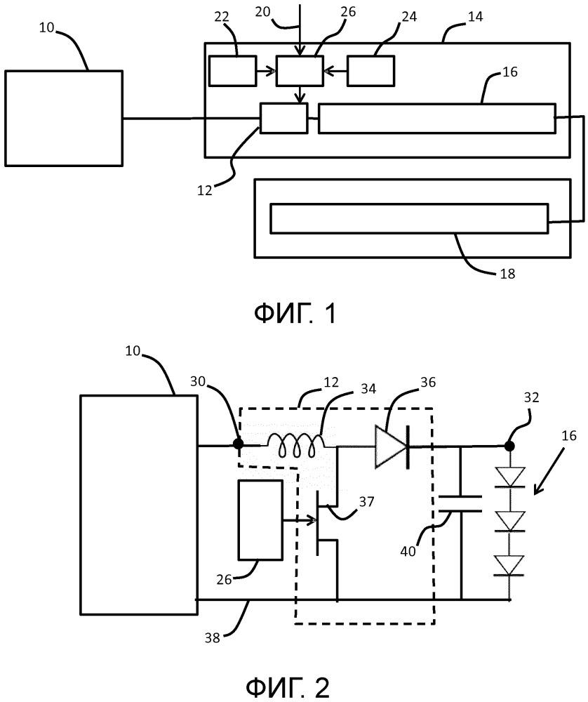Схема и способ диммирования сид