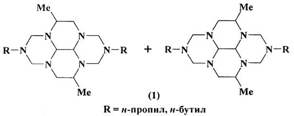 Способ совместного получения 2,7-диалкил-4,9(10)-диметил-2,3а,5а,7,8а,10а-гексаазапергидропиренов