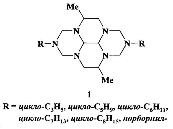 Способ получения 2,7-дициклоалкил-4,9-диметил-2,3а,5а,7,8а,10а-гексаазапергидропиренов