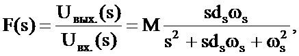 Полосовой arc-фильтр на двух операционных усилителях с понижением частоты полюса и независимой подстройкой основных параметров