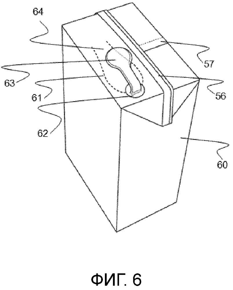 Упаковочный материал и изготовленная из него упаковочная емкость, имеющая открывающее устройство