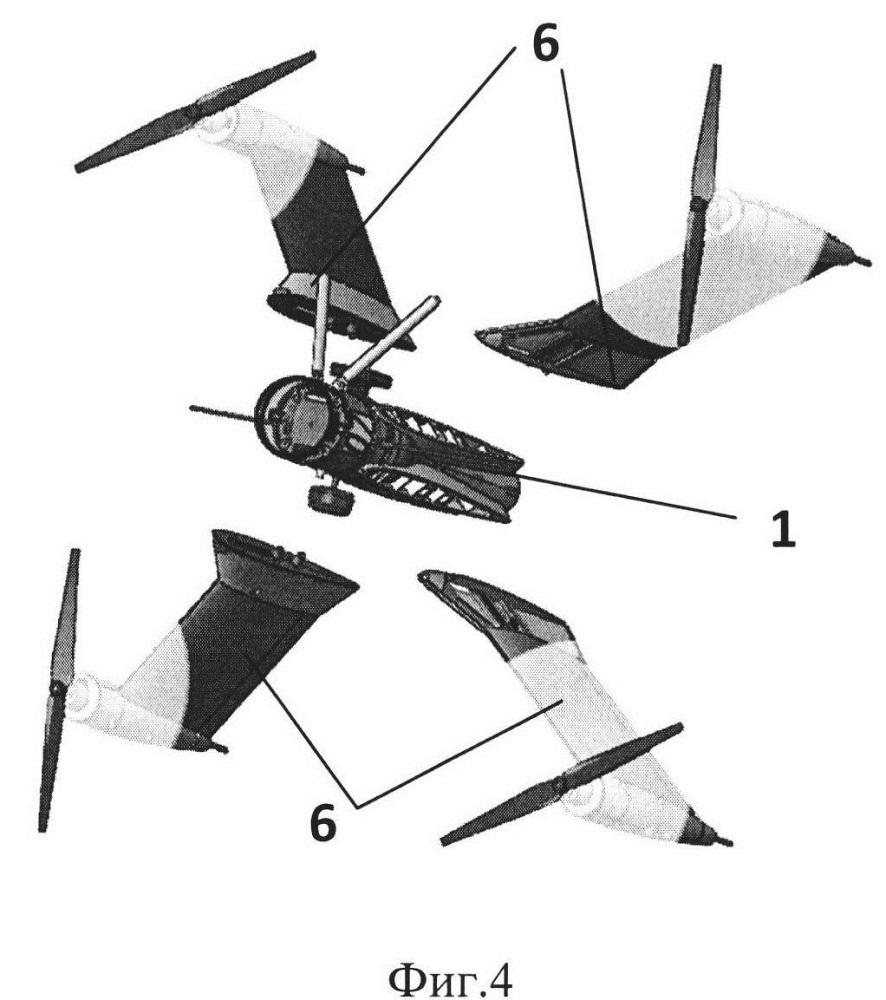 Трансформируемый беспилотный летательный аппарат