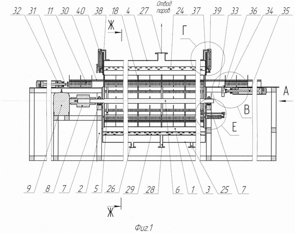 Устройство для мойки, химической обработки и сушки сыпучих объектов в кассетах