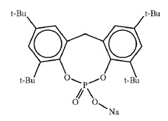 Применение кальциевых солей оксиэтилидендифосфоновой кислоты в качестве нуклеирующего агента и полипропиленовая композиция, полученная с его использованием