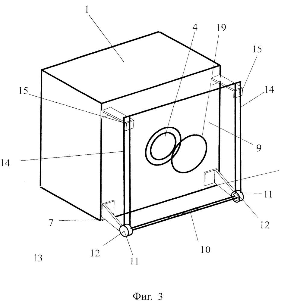 Устройство защиты космического аппарата обслуживания от рассеянных частиц с поверхности облучаемого объекта