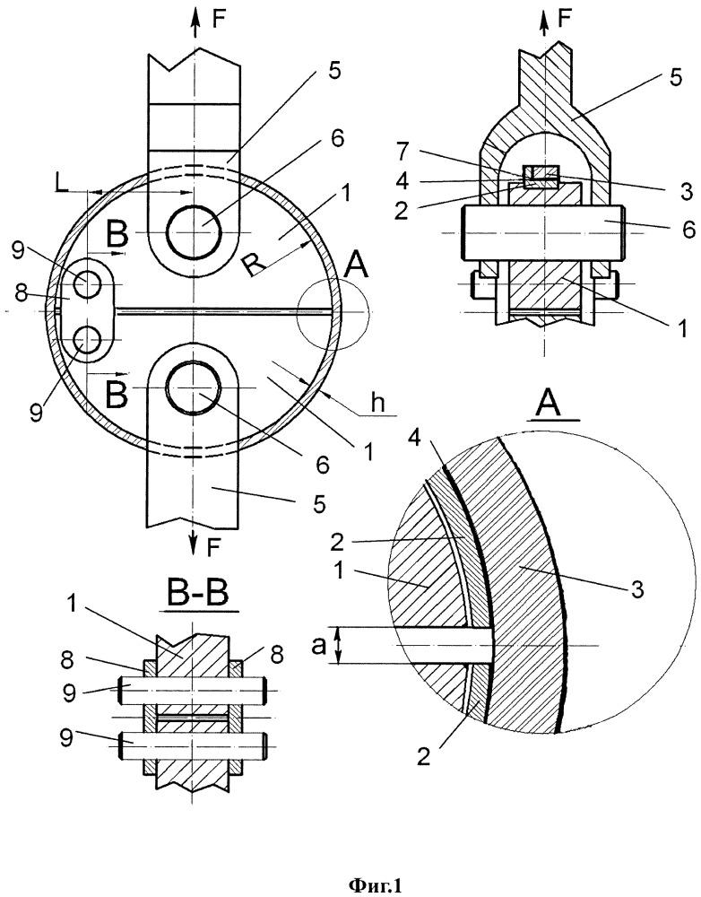 Устройство для испытания колец на растяжение и способ испытания