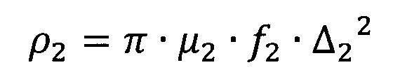 Способ измерения удельного сопротивления материалов в полосе сверхвысоких частот и устройство для его осуществления