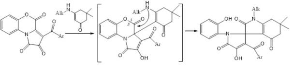 3-ароил-1-бензил-4-гидрокси-1-(2-гидроксиэтил)-6,6-диметил-6,7-дигидроспиро[индоло-3,2-пиррол]-2,4,5(1н,1н,5н)-трионы, обладающие анальгетической активностью и способ их получения
