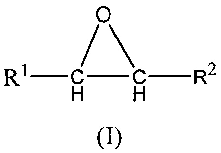 Раствор галогенида магния и способ его получения и его применение