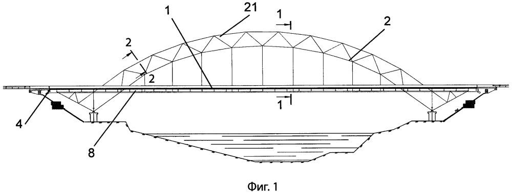 Способ реконструкции пролетного строения моста с металлической двухконсольной аркой