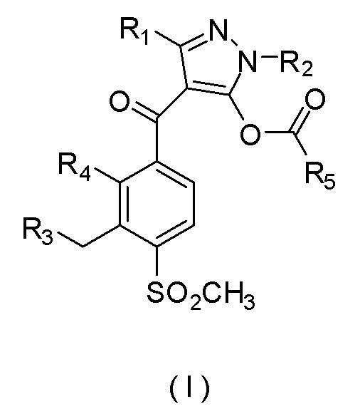 Пиразольные соединения или их соли, способы их получения, гербецидные композиции и их применение