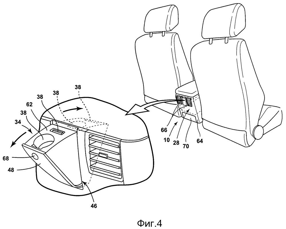 Электронное соединительное устройство, предназначенное для расположения в отделении узла консоли транспортного средства (варианты)