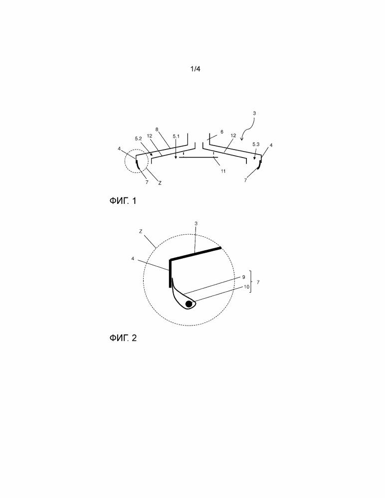 Способ моллирования стекла при избыточном давлении и устройство для его осуществления