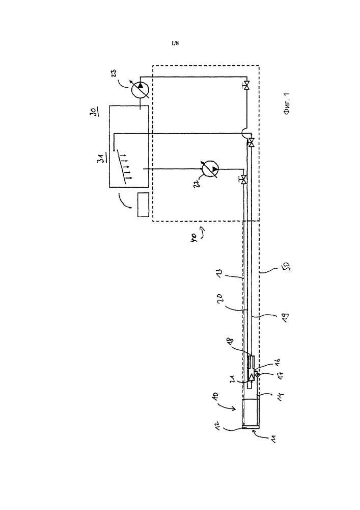 Буровое тоннелепроходческое устройство и система для гидравлического отвода буровой мелочи, а также система для создания стабильного гидравлического давления буровой жидкости в области роторного диска бурового тоннелепроходческого устройства