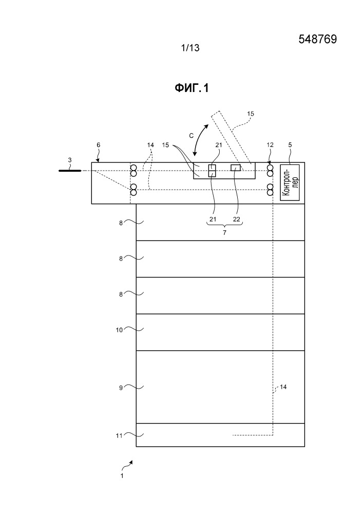 Устройство обработки листов бумаги и способ коррекции устройства обработки листов бумаги