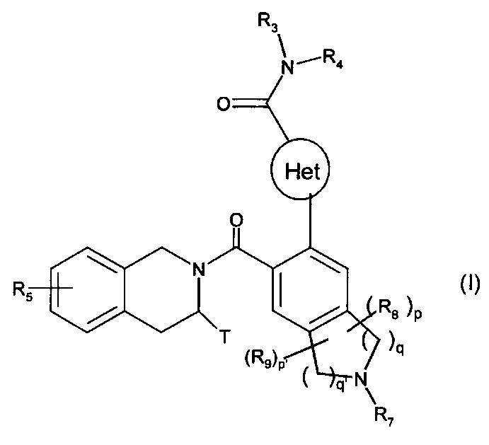 Новые изоиндолиновые или изохинолиновые соединения, способ их получения и фармацевтические композиции, содержащие их