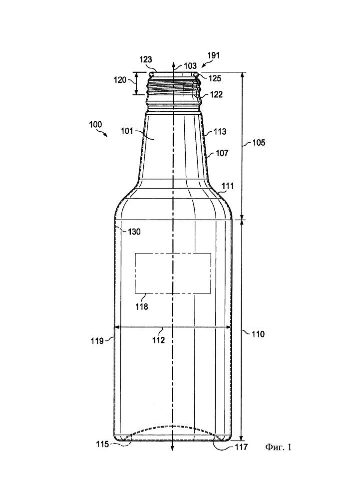 Продолговатая бутылка из металла с малой разницей характеристик и способ ее изготовления