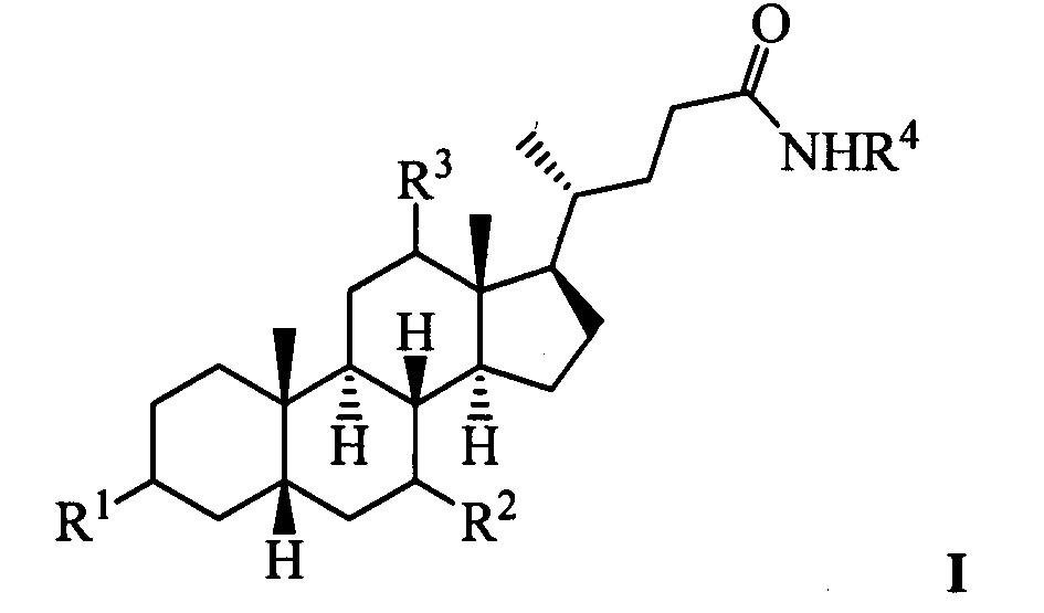 Средства для ингибирования фермента тирозил-днк-фосфодиэстеразы 1 на основе желчных кислот