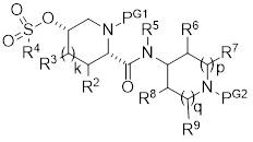 Способ получения хиральных производных трет-бутил 4-((1r,2s,5r)-6-(бензилокси)-7-оксо-1,6-диазабицикло[3.2.1]октан-2-карбоксамидо)пиперидин-1-карбоксилата