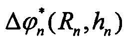 Интерферометрический гомодинный радиолокатор
