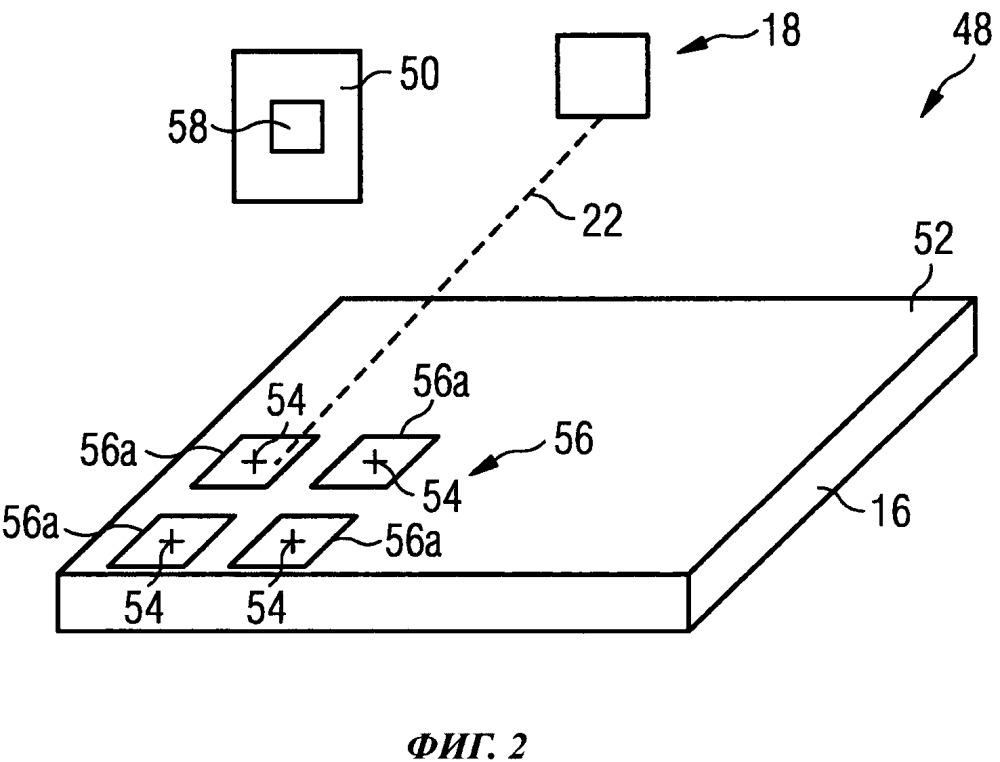 Устройство и способ калибровки облучающей системы аппарата для изготовления трехмерного изделия
