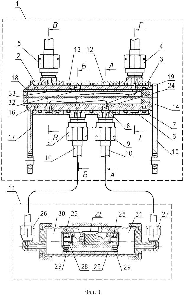 Механизм поворота колеса передней стойки шасси
