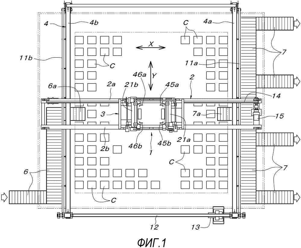 Транспортировочное устройство для подъема/опускания контейнеров
