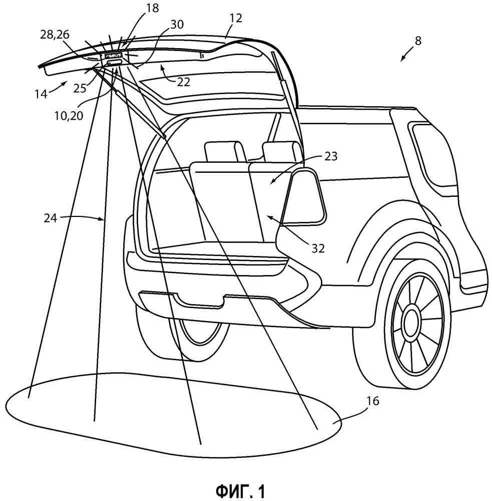 Осветительное устройство и система освещения для транспортного средства