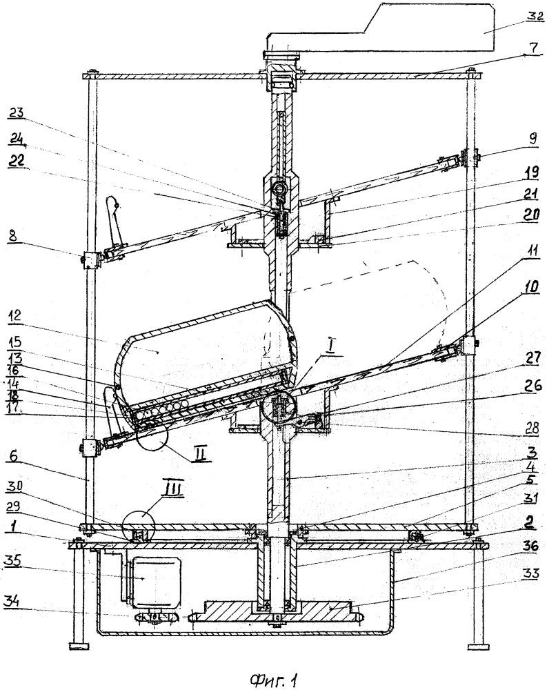 Ветро-гидросиловая установка