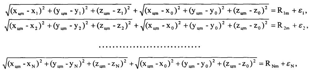 Способ отождествления позиционных измерений и определения местоположения воздушных целей в пространственно-распределенной радионавигационной системе в условиях многоцелевой обстановки