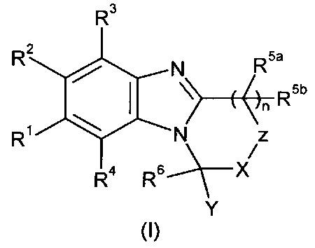 Конденсированные трициклические производные бензимидазолов в качестве модуляторов активности tnf
