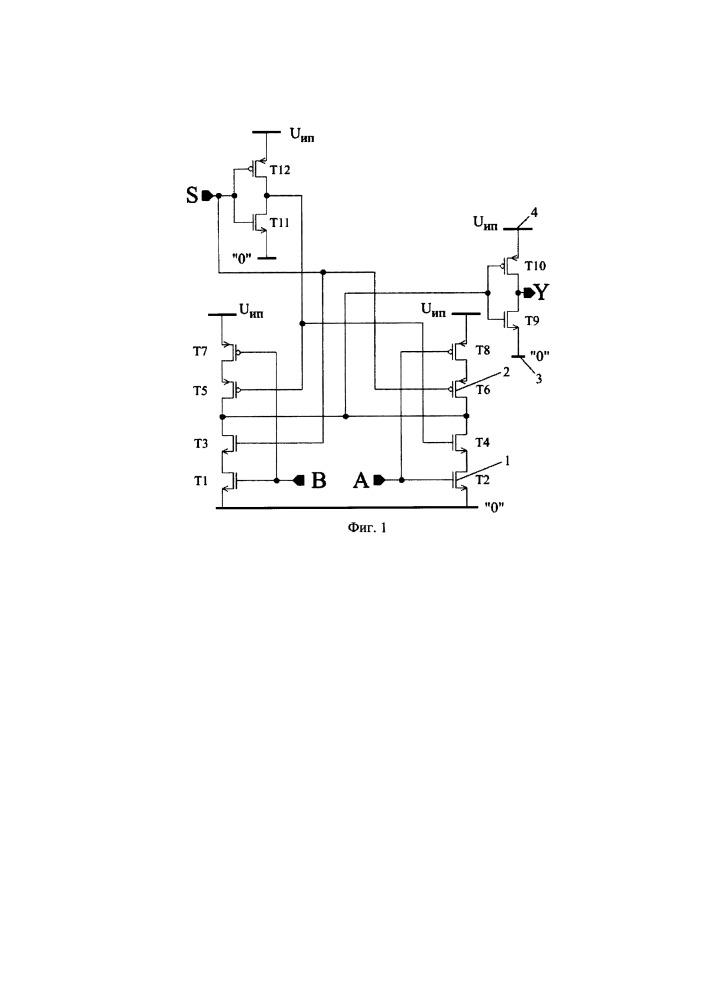Симметричный мультиплексор на комплементарных металл-окисел-полупроводник (кмоп) транзисторах