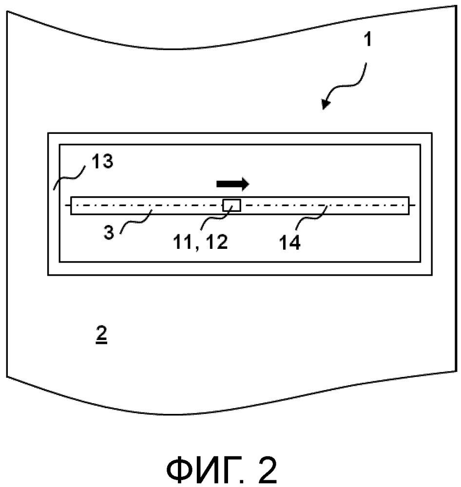 Устройство и способ калибровки датчика динамического контроля веса