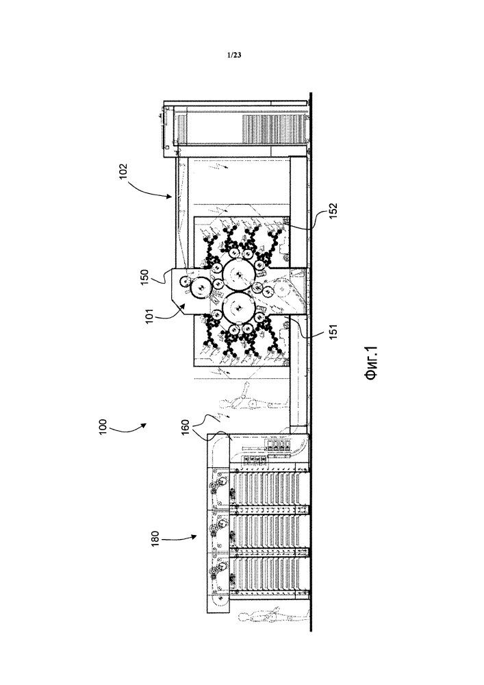 Измерение и коррекция приводки оттисков при печати многоцветного оттиска на печатной основе