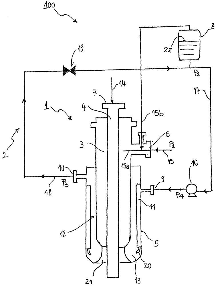 Горелка для получения синтез-газа с контуром охлаждения