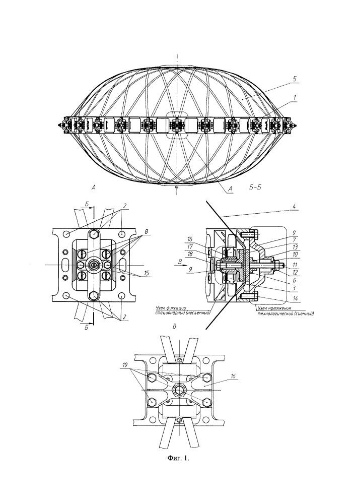 Универсальный интерфейс для монтажа оборудования с вантовой системой крепления