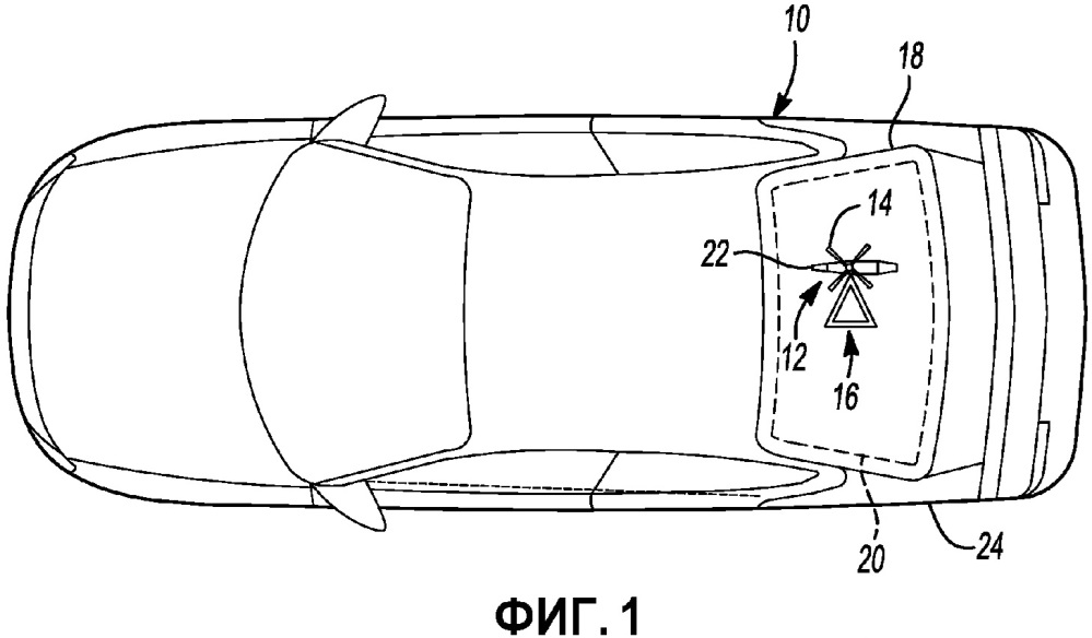 Сигнальный беспилотный аппарат для автомобиля