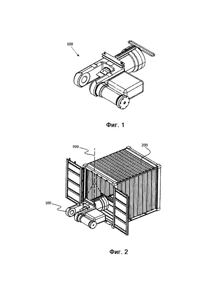 Мобильный режущий инструмент и способ разрезания подводной трубчатой конструкции