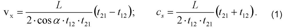 Способ и измерительное устройство для определения удельных параметров для свойства газа