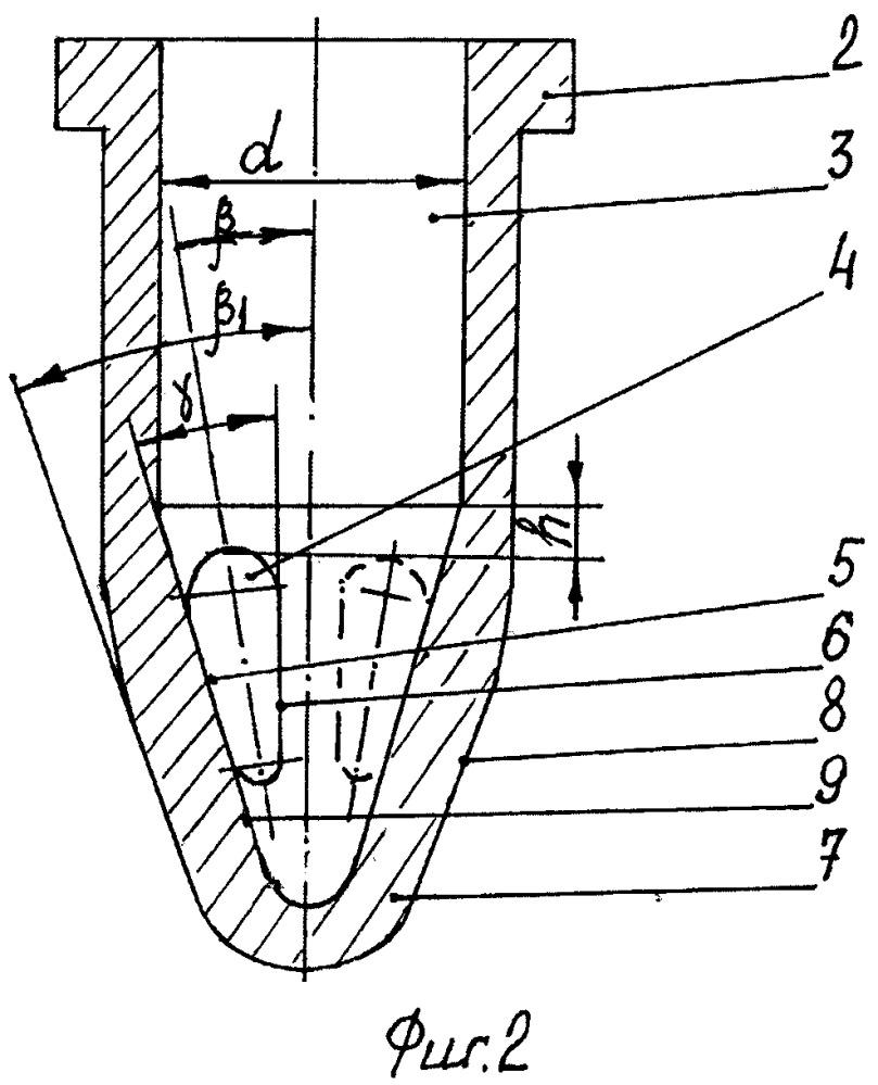 Устройство для непрерывной разливки прямоугольных стальных слитков