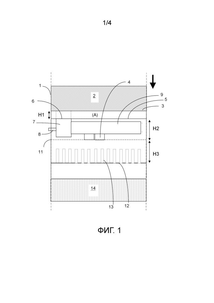 Смесительное и распределительное устройство, содержащее распределительную тарелку с периферийными отверстиями