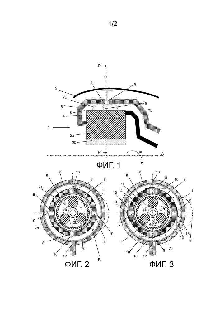 Маслосборная крышка для агрегата газотурбинного двигателя